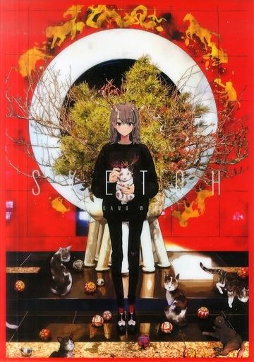 【オリジナル】A3クリアポスター(ぽんかん8) C97/vividcolor