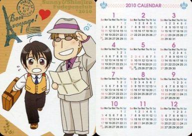 【サクラ大戦】サニ新の2010年カードカレンダー マイケル・サニーサイド&大河新次郎(佳月) C77/フデペンクラブ