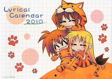 【魔法少女リリカルなのは】Lyrical Calendar2010 C77/リリカルなのはポータル「時空管理局」