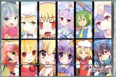 【中古】同人ポスター・タペストリー・カレンダー系 【東方Project】2013年度カレンダー C83/五月の雨
