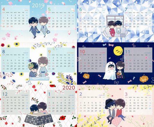 【おっさんずラブ】2019年卓上カレンダー 牧&春田(カフェ) 2019.1/クマウサカフェ