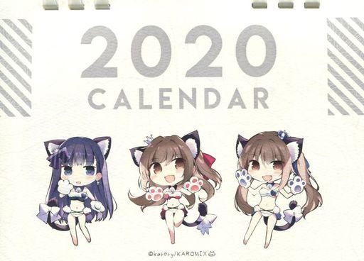 【よろず】2020年卓上カレンダー(karory) C97/KAROMIX