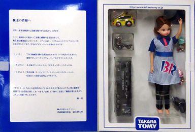 【中古】ドール トミカ&リカちゃん 2011株主優待限定企画セット