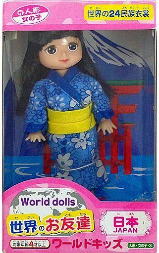 【中古】ドール 日本(JAPAN) World Dolls 世界のお友達