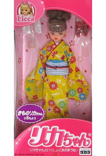 【中古】ドール きものリカちゃん 2.花もよう 「リカちゃん」
