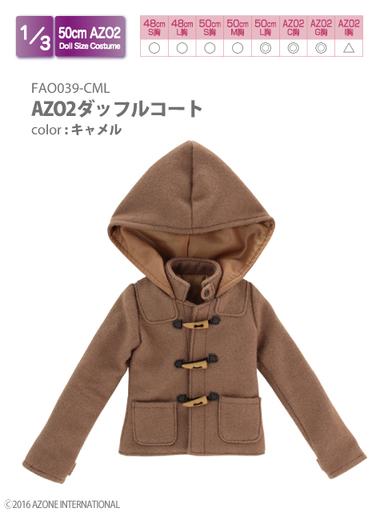 Duffle coat for AZO 2 (Camel)