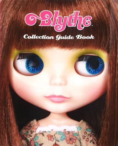 【新品】ドールアクセサリー ブライスコレクションガイドブック 「Blythe-ブライス-」