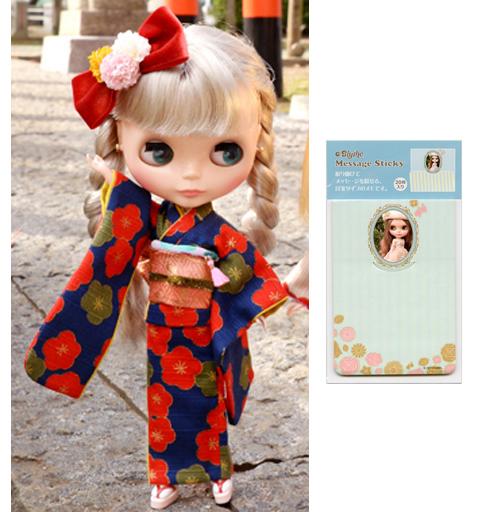 【新品】ドールアクセサリー [特典付き] ネオブライス用 Kimono Secret-キモノシークレット- ウメブルー 「Blythe-ブライス-」 Junie Moon ドリーウェア