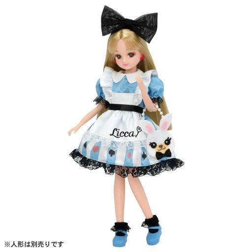 タカラトミー 新品 ドールアクセサリー LW-14 マジカルワンダーランド 「リカちゃん」