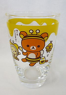 【中古】グラス(キャラクター) リラックマ グラス 「一番くじ リラックマ ハニー&スマイル」 E賞 集めてガラスアソート