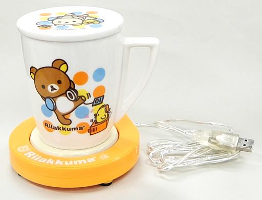 【中古】食器その他(キャラクター) リラックマ(フタ) USBカップウォーマーセット 「リラックマ」