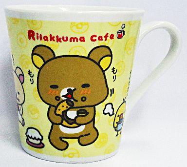 【中古】マグカップ・湯のみ(キャラクター) リラックマ&キイロイトリ マグカップ(イエロー) 「リラックマ カフェ」