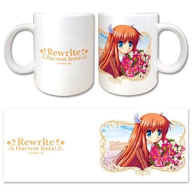 【中古】マグカップ・湯のみ(キャラクター) B:鳳ちはや カラーマグカップ 「Rewrite Harvest festa!-リライト ハーヴェストフェスタ-」