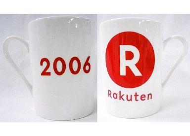 【中古】マグカップ・湯のみ(キャラクター) 楽天 オリジナルマグカップ2006 楽天ゴールド会員限定 抽選品