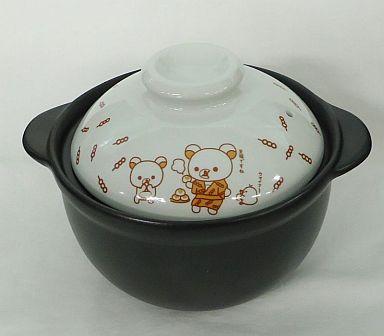 【中古】食器その他(キャラクター) リラックマ(茶) ほっこり一人鍋 「リラックマ」
