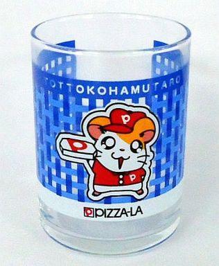 【中古】グラス(キャラクター) ハム太郎 グラス(ブルー) 「とっとこハム太郎」 ピザーラキャンペーン品
