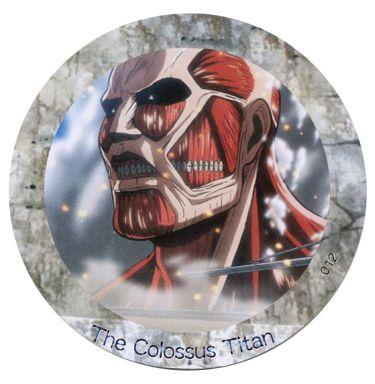 【中古】コースター(キャラクター) No.012 超大型巨人 「進撃の巨人 コレクションコースター」