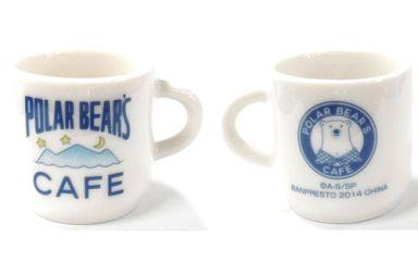 【中古】マグカップ・湯のみ(キャラクター) POLAR BEAR'S CAFE(ミニマグカップ) 小さなカフェコレクション 「一番くじ しろくまカフェ ?スナップコレクション?」 J賞