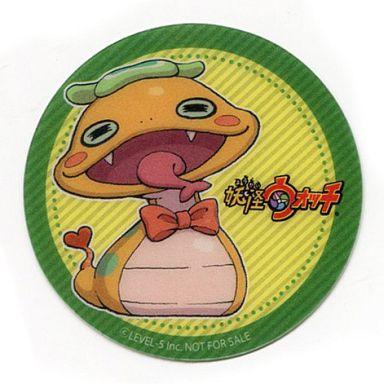 ツチノコ コースター 妖怪ウォッチ2 元祖本家 発売記念 ゲオ