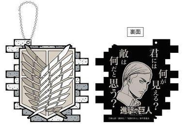 【中古】コースター(キャラクター) エルヴィン ラバーコースター 「進撃の巨人」