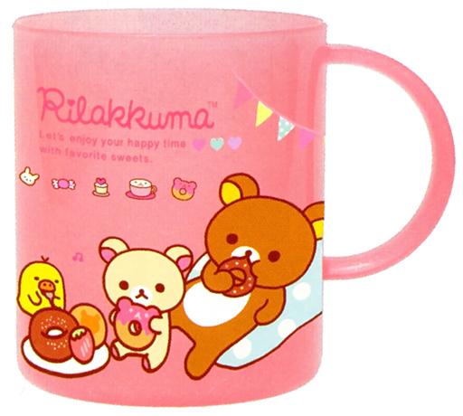 【新品】マグカップ・湯のみ(キャラクター) リラックマ&コリラックマ&キイロイトリ プラコップ 「リラックマ」