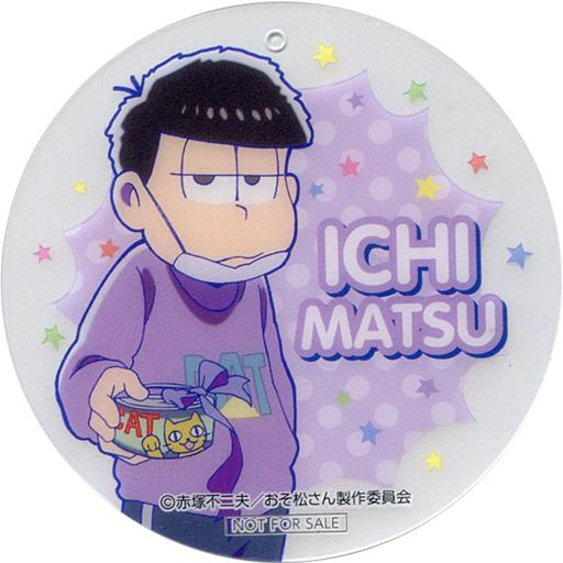 松野一松 クリアコースター 「ファミリーマート×おそ松さん」 リポビタンシリーズ購入特典