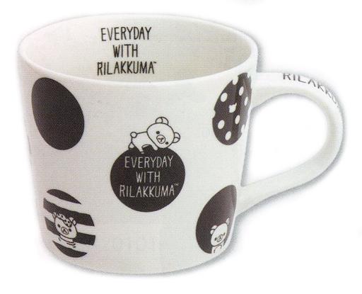 【新品】マグカップ・湯のみ(キャラクター) リラックマ(水玉) モノクロリラックマテーマ マグカップ 「リラックマ」