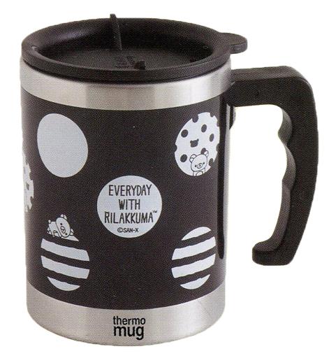 【中古】マグカップ・湯のみ(キャラクター) リラックマ(水玉/ブラック) モノクロリラックマテーマ サーモマグ 「リラックマ」
