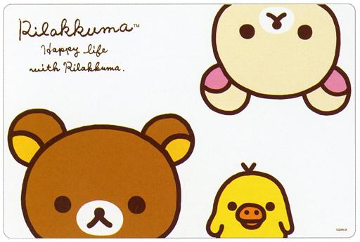 【新品】食器その他(キャラクター) リラックマ&コリラックマ&キイロイトリ(ホワイト) ランチマット 「リラックマ」