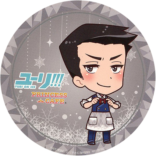 【中古】コースター(キャラクター) ギオルギー・ポポーヴィッチ 限定コースター 「ユーリ!!! on ICE×PRINCESS CAFE」 フード・ドリンク注文特典