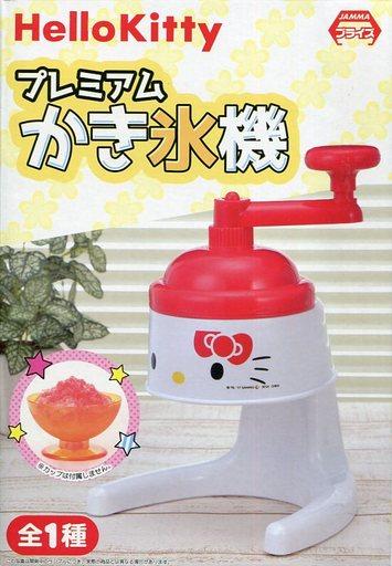 【中古】食器その他(キャラクター) キティ プレミアムかき氷機 「ハローキティ」