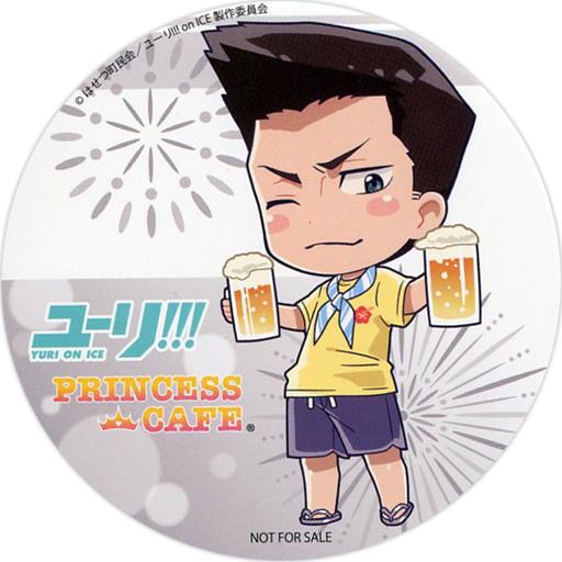 【中古】コースター(キャラクター) ギオルギー・ポポーヴィッチ コースター 「ユーリ!!! on ICE×PRINCESS CAFE 海の家」 フード&ドリンク注文特典