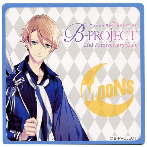 増長和南 オリジナルコースター 「B-PROJECT 2nd Anniversary×TOWER RECORDS CAFE」 コラボメニュー注文特典