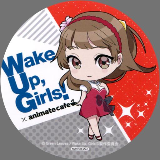 鈴木玲奈 コースター 「Wake Up. Girls! 新章×animatecafe」 メニュー注文特典