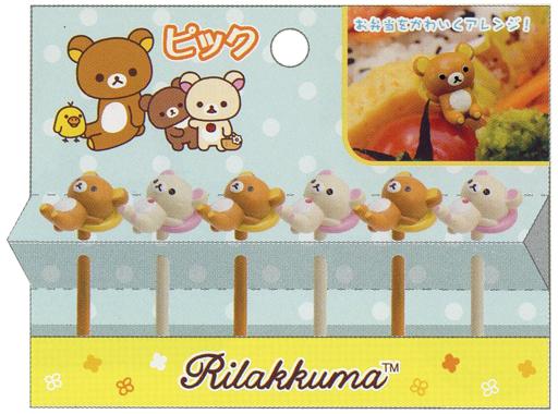 【新品】食器その他(キャラクター) リラックマ&コリラックマ ピック(6本組) 「リラックマ」