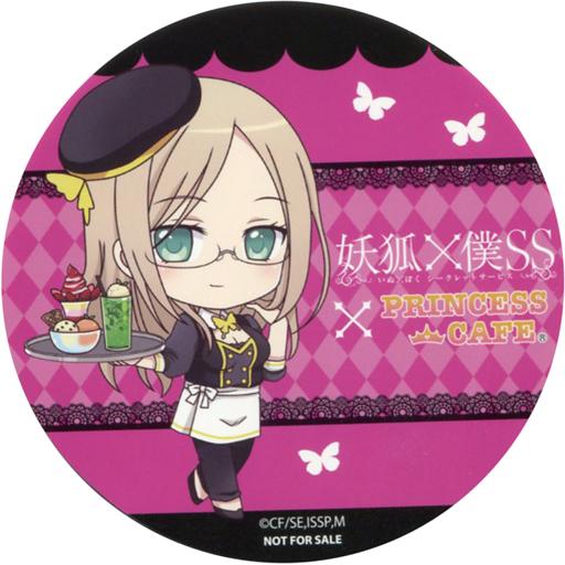 雪小路野ばら コースター 「妖狐×僕SS×PRINCESS CAFE」 フード&ドリンク購入特典