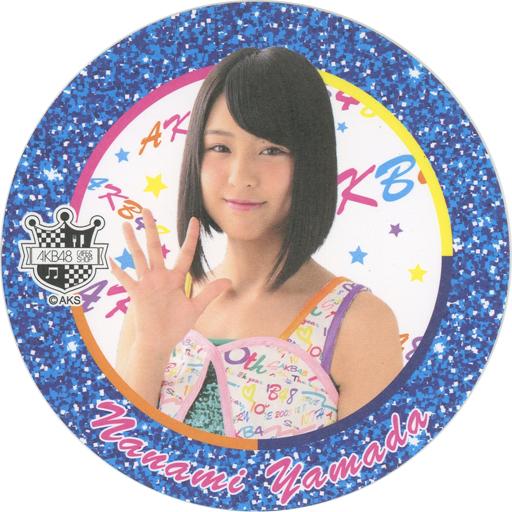 【中古】コースター(女性) 山田菜々美(AKB48) 握手会限定コースター 第5弾