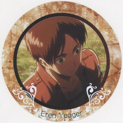 【中古】コースター(キャラクター) No.033 エレン・イェーガー 「進撃の巨人 PVCコレクションコースター2」