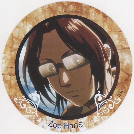 【中古】コースター(キャラクター) No.036 ハンジ・ゾエ 「進撃の巨人 PVCコレクションコースター2」