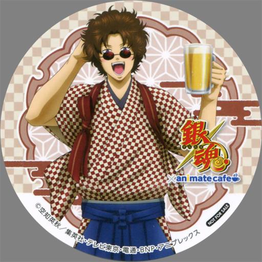 坂本辰馬 コースター 「銀魂×animatecafe」 メニュー注文特典