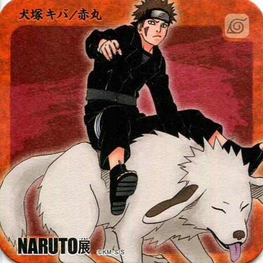 【中古】コースター(キャラクター) 犬塚キバ&赤丸 「NARUTO-ナルト- アートコースター」 NARUTO-ナルト-展グッズ