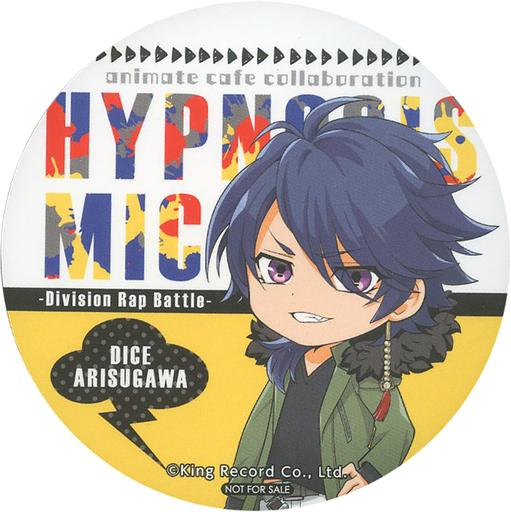 有栖川帝統 コースター 「ヒプノシスマイク -Division Rap Battle-×animatecafe」 メニュー注文特典
