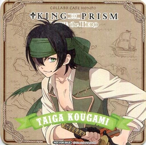 香賀美タイガ(等身) コースター 「KING OF PRISM -PRIDE the HERO-×COLLABO CAFE HONPO」 ドリンク注文特典