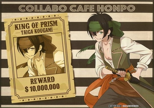 香賀美タイガ オリジナルランチョンマット 「KING OF PRISM -PRIDE the HERO-×COLLABO CAFE HONPO」 フード注文特典