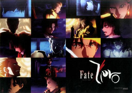 遠坂時臣&アーチャー ランチョンマット 「Fate/Zero×ufotable cafe 前期」 フード&デザート注文特典