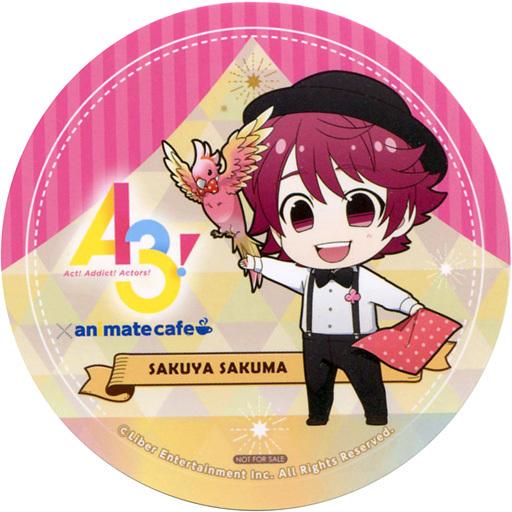 佐久間咲也 コースター 「A3!(エースリー)×animatecafe」 メニュー注文特典