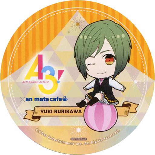 瑠璃川幸 コースター 「A3!(エースリー)×animatecafe」 メニュー注文特典