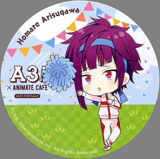 有栖川誉 コースター 「A3!(エースリー)×animatecafe」 メニュー注文特典