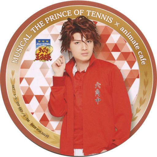 坂垣怜次(天根ヒカル) コースター 「ミュージカル『テニスの王子様』×アニメイトカフェ」 メニュー注文特典