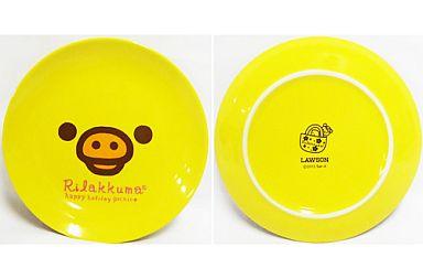 【中古】皿・茶碗(キャラクター) キイロイトリ プレート 「リラックマ」 2012年 春のリラックマフェア ローソン限定
